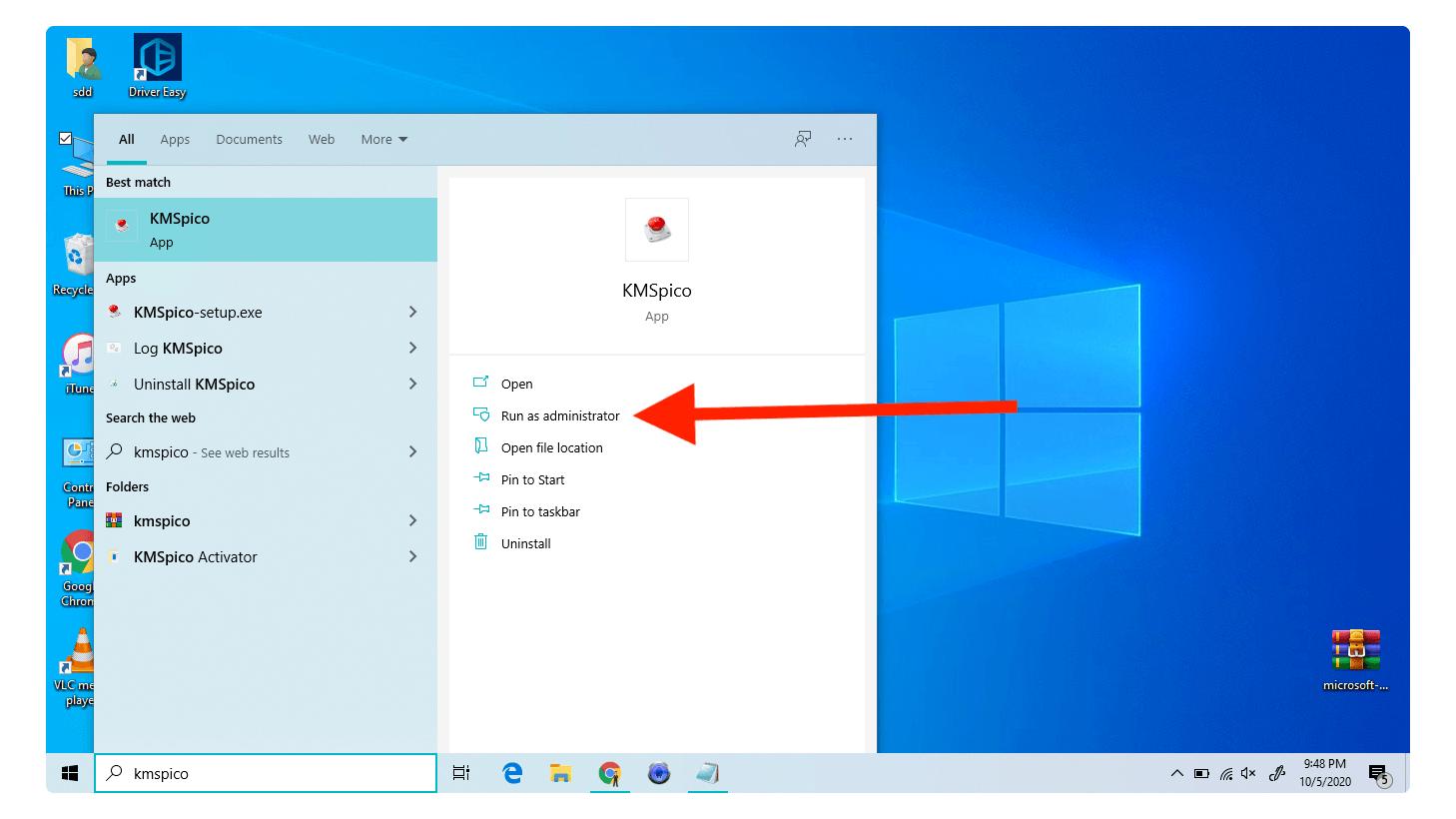 برنامج kmspico-windows-10-activator